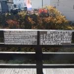 Onsen sign