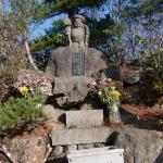 Lucky statue 1