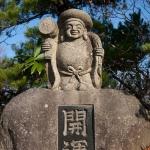 Lucky statue 2