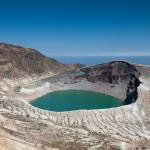 Okama Crater 1