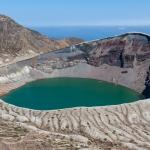 Okama Crater 2