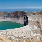 Okama Crater Panorama 2