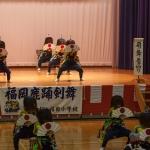 Some dance 1
