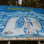 Map of Mount Izumigatake 3
