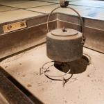 Old pot 2