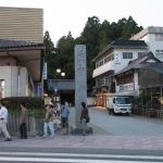 Leaving Matsushima