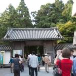 Main entrance to Zuiganji