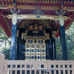 Shrine in Zuiganji