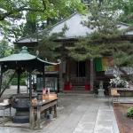 Akiu Otaki Fudoson temple